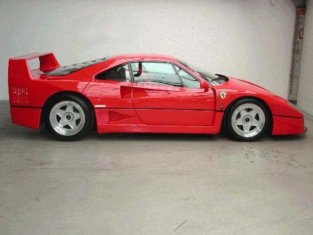 Ferrari F40 side R resize